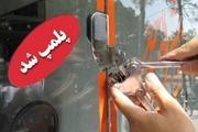 یک چاپخانه و صحافی کتاب قاچاق در خیابان فردوسی پلمب شد
