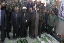 تداوم راه شهدا ضامن اقتدار و عزت نظام اسلامی است