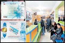 مردم با ماموران ثبت احوال برای صدور کارت ملی همکاری کنند