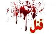 قتل مادرشوهر با 70 ضربه چاقو
