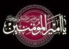 نماهنگ/حیدر حیدر با نوای محمود کریمی+فایل صوتی و دانلود