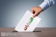 ۲ نامزد انتخابات مجلس در میاندوآب انصراف دادند