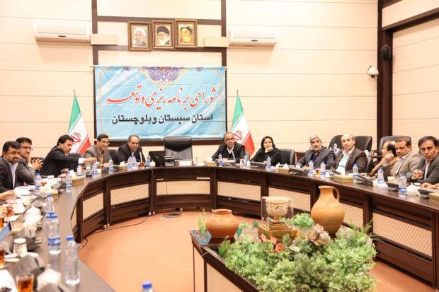 ۳۰ درصد سهم سیستان و بلوچستان از اعتبارات استفاده متوازن از امکانات کشور تخصیص یافته است