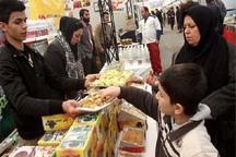 نمایشگاه مواد غذایی ویژه ماه رمضان در زاهدان گشایش یافت