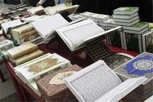 البرز میزبان هشتمین جشنواره فرهنگی و هنر قرآنی