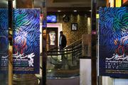 تنور داغ سینما در مشهد