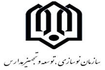 استاندارسازی تاسیسات گرمایشی سه هزار مدرسه خراسان رضوی