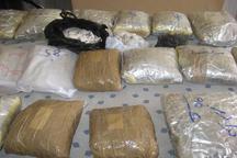 146 کیلوگرم مواد مخدر در مراغه کشف شد