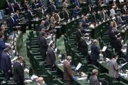 طرح نمایندگان مجلس برای بی اعتبار کردن مدرک تحصیلی مدیران
