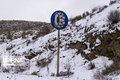 استان سمنان هفته ای بارانی همراه با کاهش دما را تجربه میکند