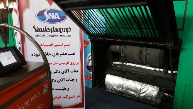 ۲۰ اتوبوس در تهران به فیلتر جذب دوده نسل جدید مجهز شد