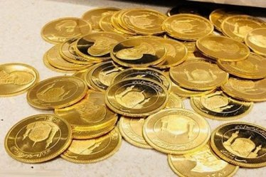 مهلت پرداخت مالیات سکه تا 15 تیرماه تمدید شد