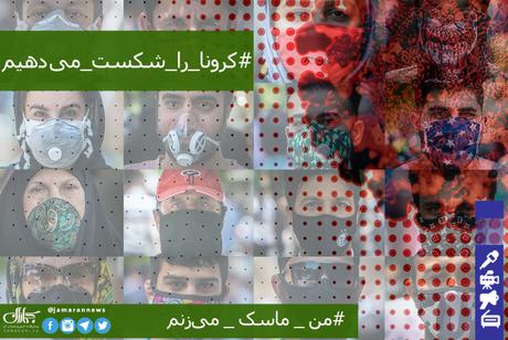 جدیدترین اخبار رسمی از کرونا در ایران/ آمار قربانیان کرونا در کشور از مرز 19 هزار نفر عبور کرد