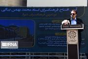 استاندار فارس : دانشآموختگان مکتب بهمن بیگی سرمایههای فرهنگی هستند
