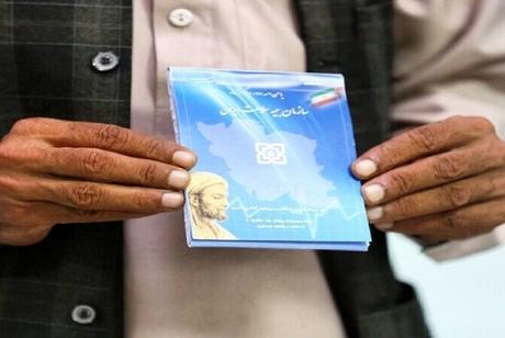 مراقب کلاهبرداری با عناوین «کارت هوشمند بیمه» باشید