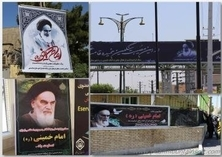 Imam Khomeini, the most influential figures in modern history