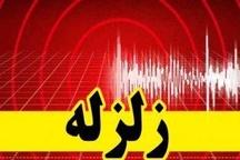 زلزله ای به بزرگی 4.1 دهم ریشتر در بندر خمیر