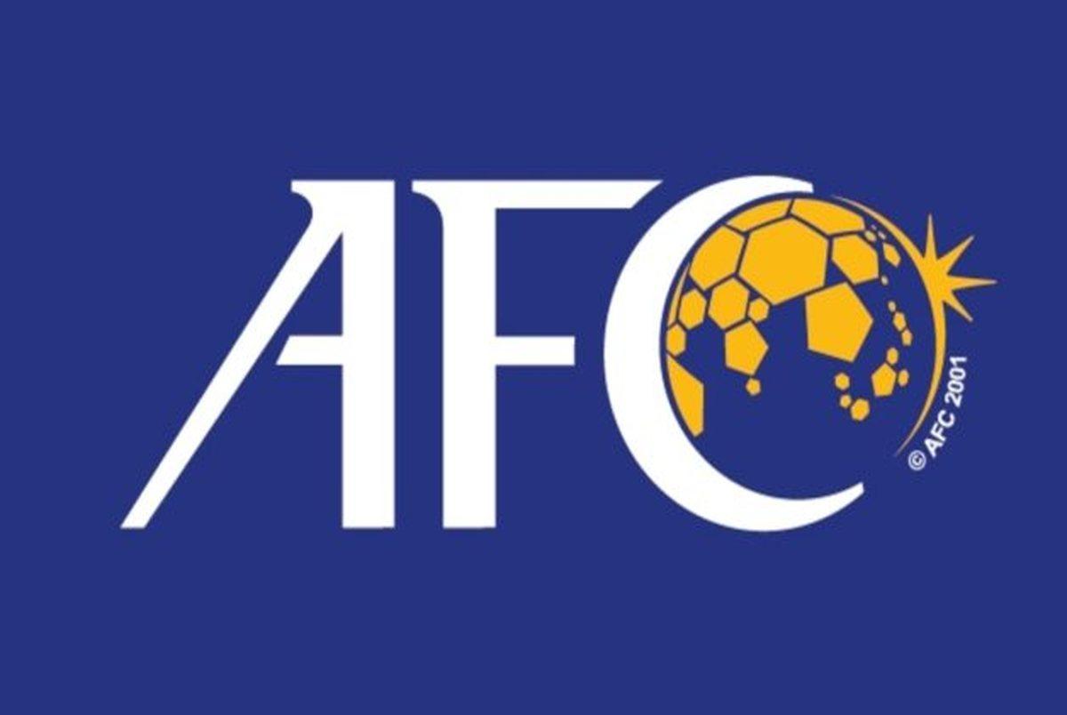 اولتیماتوم AFC به باشگاه ها و فدراسیون ها