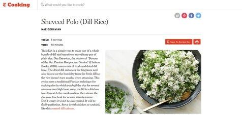 دستور پخت شویدپلو در نیویورک تایمز/ عکس