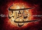 مداحی شهادت امام هادی علیه السلام/ سیدمهدی میرداماد+ دانلود