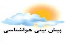 خوزستان هفته آینده بارانی است