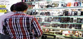 جدیدترین قیمت انواع موبایل در بازار/ 21 مرداد 99