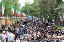 داستانهای شاهنامه به صورت واقعیت افزوده در مشهد رونمایی شد