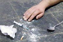 مواد مخدر تروریسم پنهان