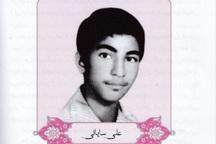شهید علی سایانی؛ 13 ساله انقلاب در هرمزگان