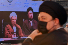 دومین همایش بین المللی قرآن در اندیشه و سیره امام خمینی(س)