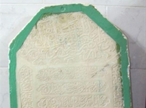 شناسایی سنگ مزار یک شاهزاده قجری در طارم