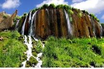 بازدید 8 میلیون گردشگر از مناطق طبیعی و تاریخی چهارمحال و بختیاری