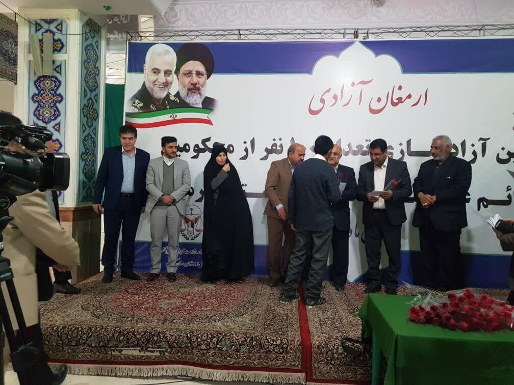 بیش از پنج میلیارد ریال به خانواده زندانیان نیازمند در کرمان کمک شد
