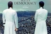 رونمایی از پوستر «سلفی با دموکراسی» همزمان با حضور در جشنواره برلین/ عکس