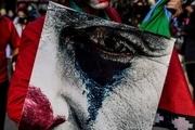جوکر در تظاهرات شیلی + عکس