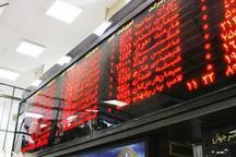 بیش از 30 میلیون سهم در بورس سمنان معامله شد
