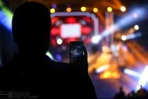 کنسرت 'حامی' در فارس تا اطلاع ثانوی ممنوع شد