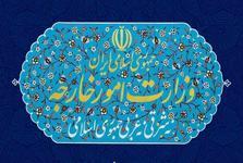 وزارت خارجه: ایران همواره در کنار ملت و دولت لبنان بود، هست و خواهد ماند