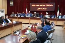 2.5 میلیارد ریال به خانواده زندانیان گلستان عیدی پرداخت می شود