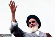 تاکید امام خمینی بر عدم بدرفتاری با مردم/ انتشار برای اولین بار