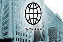 بانک جهانی از بهبود وضعیت اقتصاد ایران خبر داد