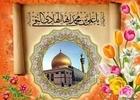 مولودی میلاد امام هادی علیه السلام/ میثم مطیعی+ دانلود