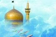 شرایط شرکت در جشنواره کتابخوانی رضوی  ۱۲ منبع معرفی شد