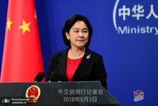 حمایت قاطعانه چین از برجام