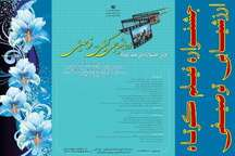 نخستین جشنواره ملی فیلم کوتاه ارزشیابی توصیفی در البرز برگزار می شود