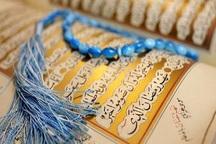 آمادگی برای ورود به ماه مبارک رمضان