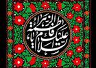 مداحی شهادت حضرت زهرا/ جواد مقدم+دانلود