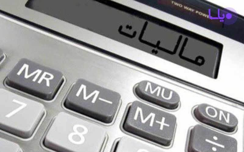 مهلت ارائه اظهارنامه مالیاتی در ایلام دو ماه تمدید شد