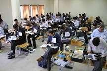 آزمون ورود به حرفه مهندسان در کرمان برگزار شد