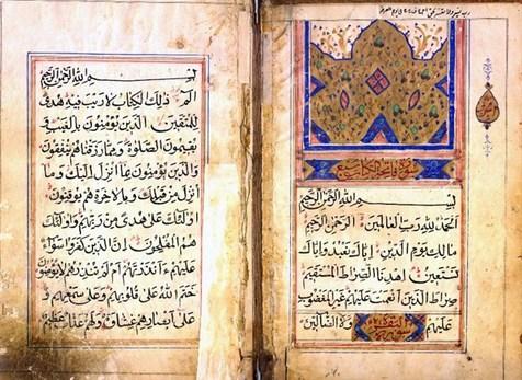 امام با کتاب هایی که به عنوان هدیه به ایشان میرسید، چه می کرد؟